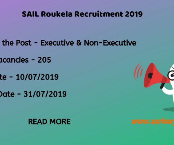SAIL Rourkela Recruitment 2019