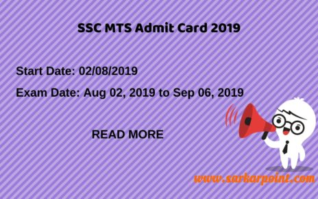 SSC MTS Admit Card Download 2019