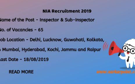 NIA Recruitment 2019 notification pdf