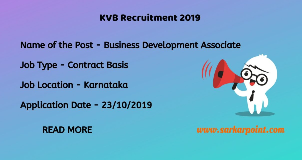 karur vysya banl bda recruitment 2019