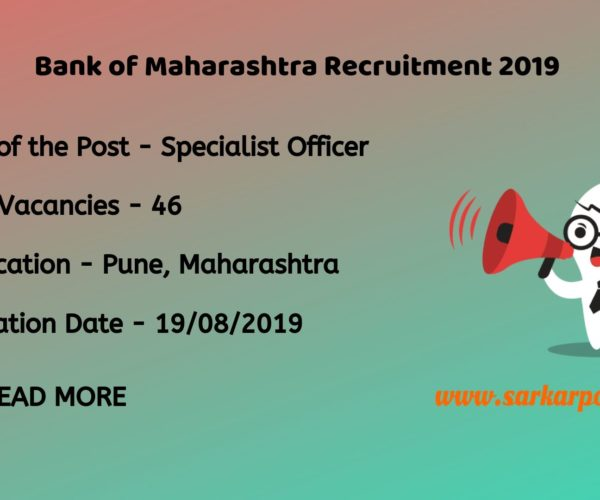 Bank of Maharashtra Recruitment 2019