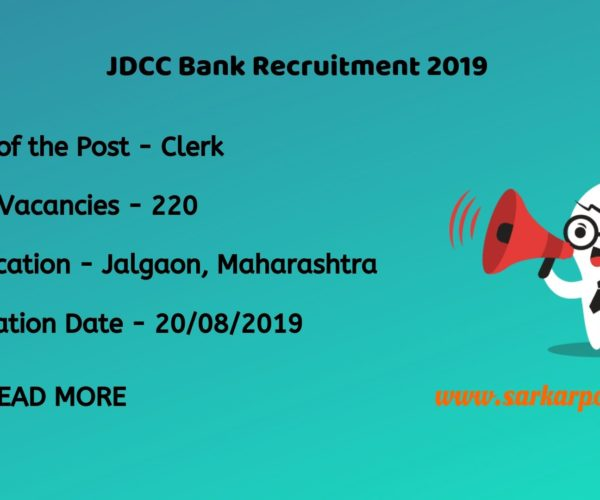 JDCC bank Clerk Recruitment 2019