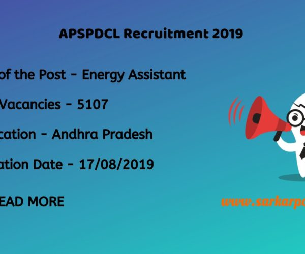 APSPDCL Notification 2019