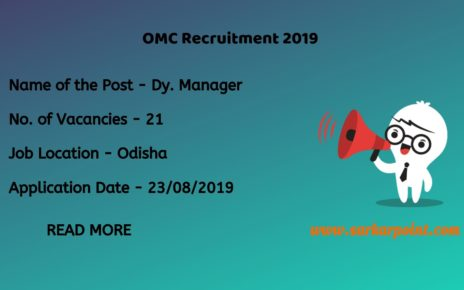 omcl recruitment 2019