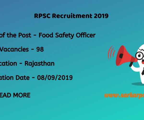 rpsc food safety officer recruitment 2019