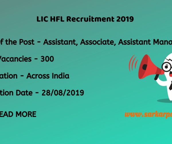 lic hfl assistant manager recruitment 2019