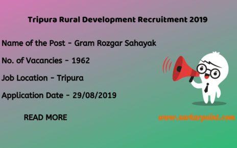 Tripura Rural Development Recruitment 2019
