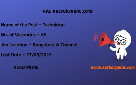 HAL technician recruitment 2019