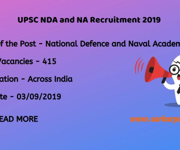upsc nda and na recruitment 2019