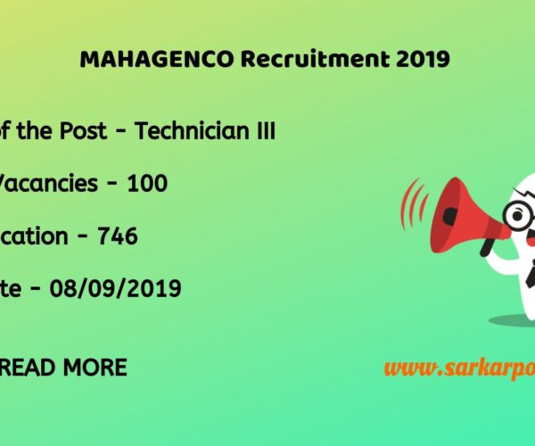 MAHAGENCO Technician 3 Recruitment 2019