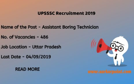 UPSSSC Assistant Boring Technician Online Form 2019