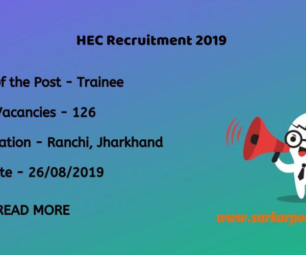 hec trainee recruitment 2019