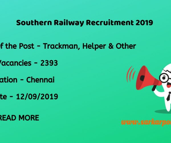sothern railway chennai recruitment 2019