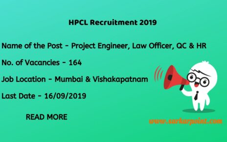 hpcl recruitment 2019 notification pdf