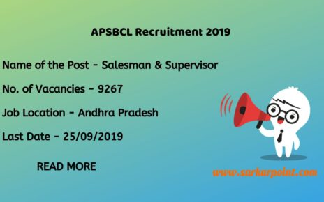 apsbcl recruitment 2019