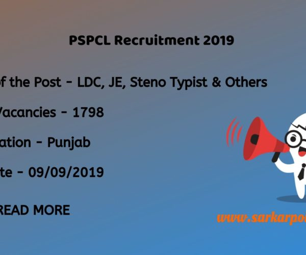 Punjab State Power Corporation Limited Recruitment 2019