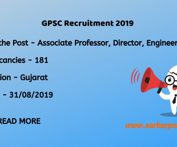 GPSC OJAS Gujarat Apply Online