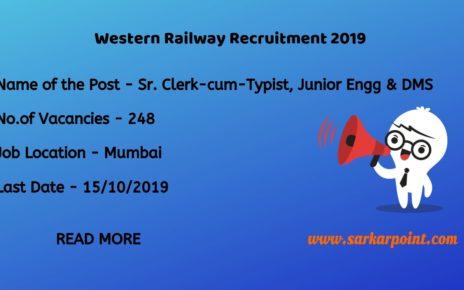 western railway recruitment 2019