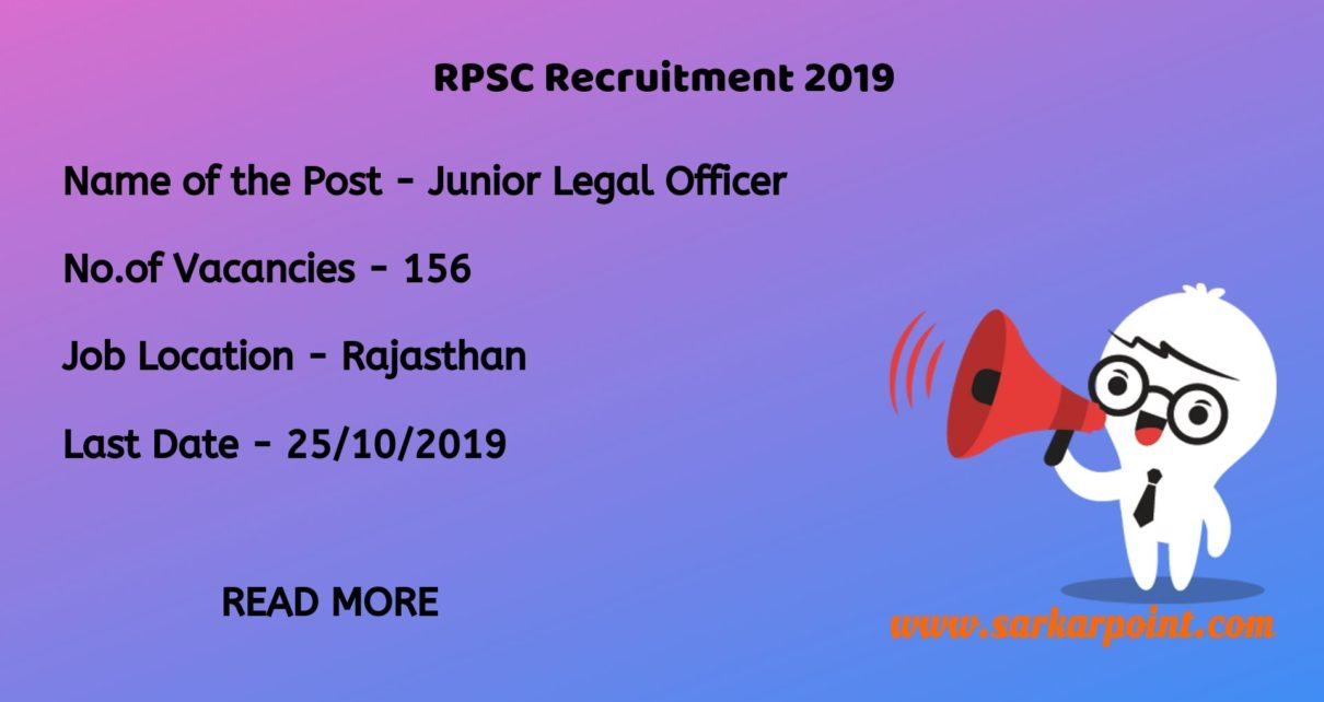 RPSC Junior Legal Officer Vacancy 2019