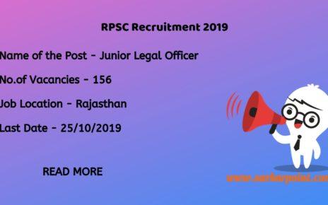 RPSC Junior Legal Officer Vacancy 2019