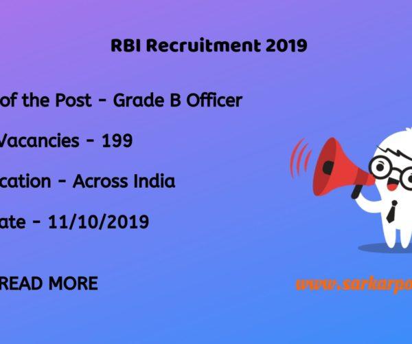 RBI Grade B Notification 2019 PDF