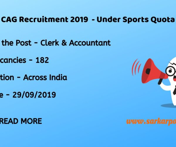 Comptroller and Auditor General of India Recruitment 2019
