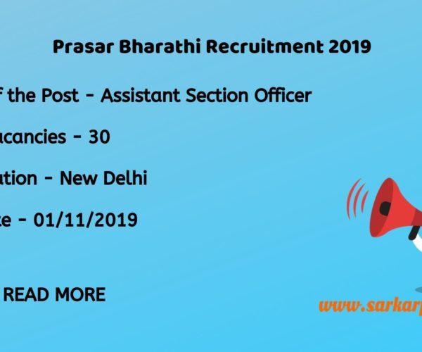 Prasar Bharati Recruitment 2019