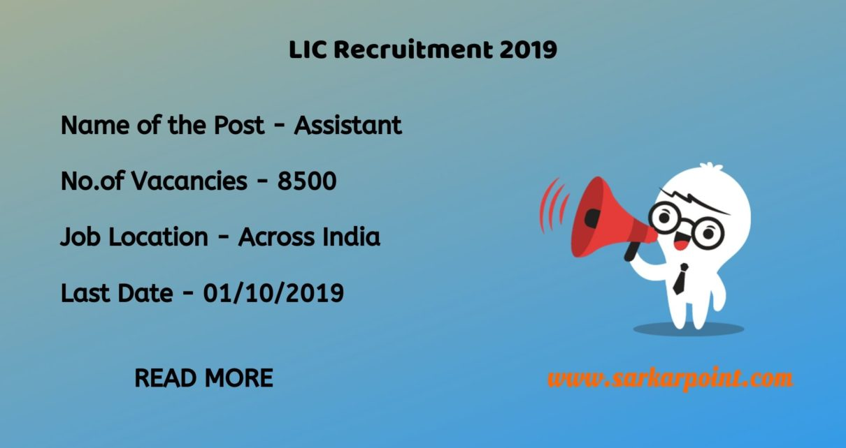 LIC Assistant Notification 2019 PDF