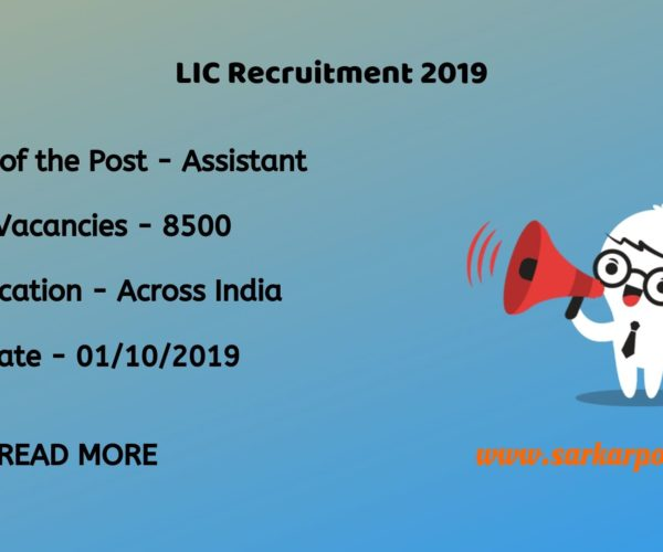LIC Assistant Notification 2019 PDF