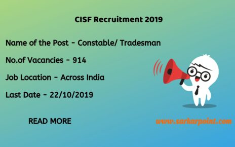 CISF Constable Online Form 2019