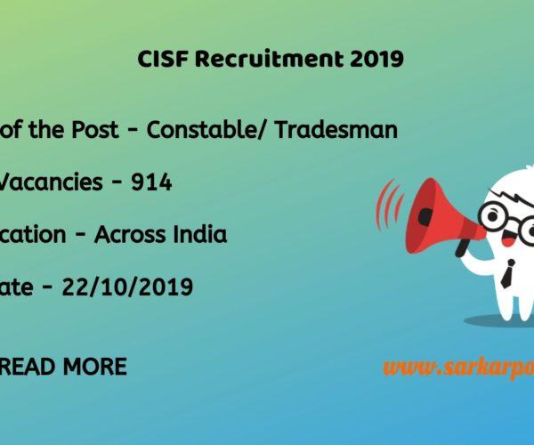 CISF Constable Online Form 2019