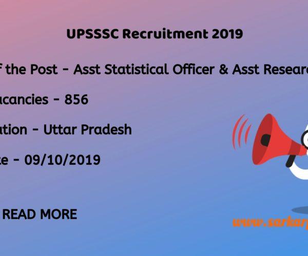 UPSSSC Assistant Statistical Officer Recruitment 2019