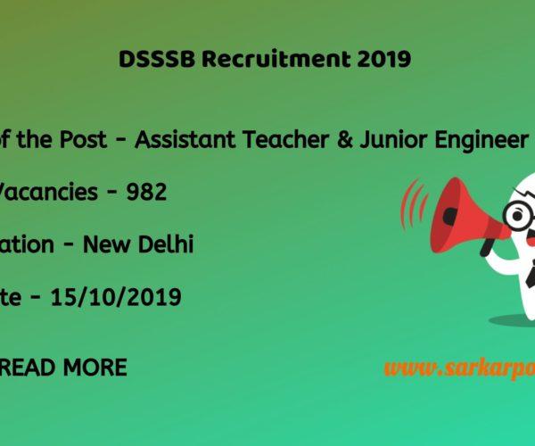 DSSSB Assistant Teacher Recruitment 2019