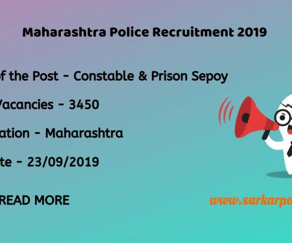 Maharashtra Police Constable Recruitment 2019