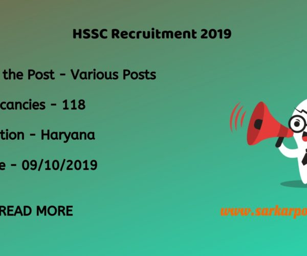 Haryana Staff Selection Commission Recruitment 2019