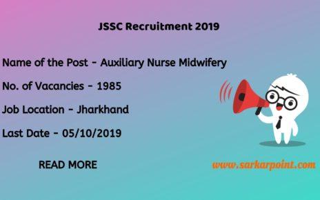 jssc anm recruitment 2019