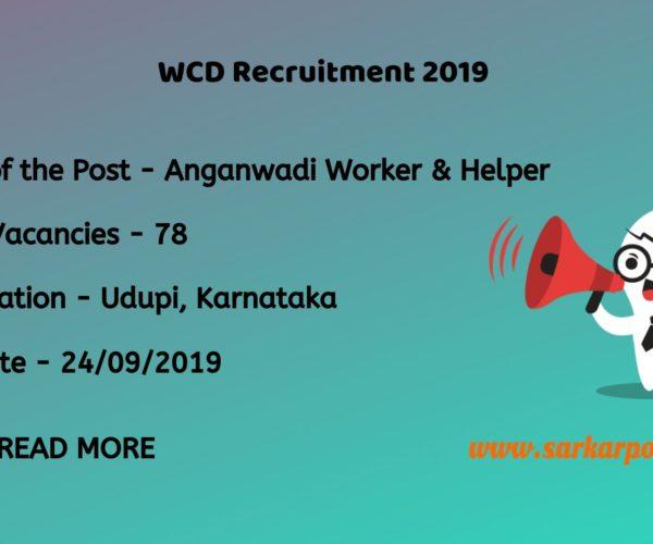 wcd udupi recruitment 2019