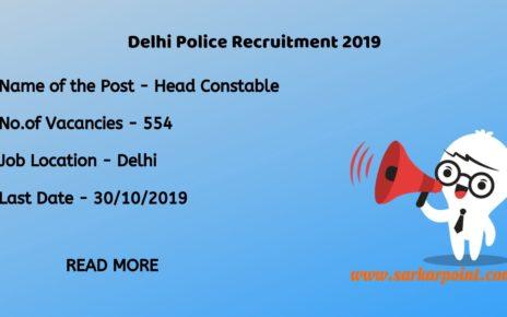 delhi police head constable notification 2019