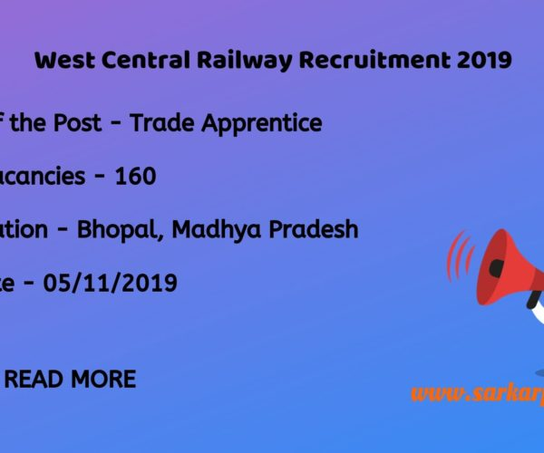 west central railway recruitment 2019