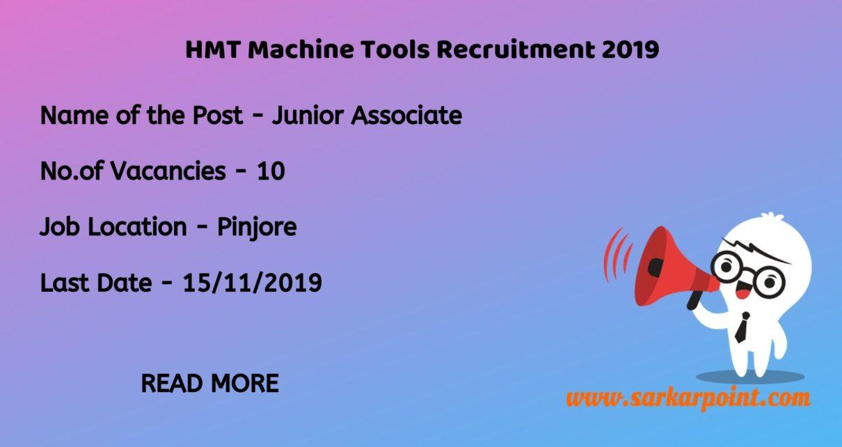 hmt machine tools recruitment 2019
