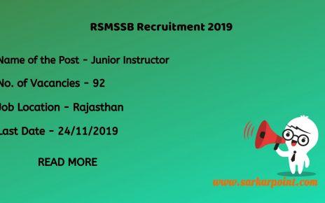 RSMSSB Junior Instructor Recruitment 2019