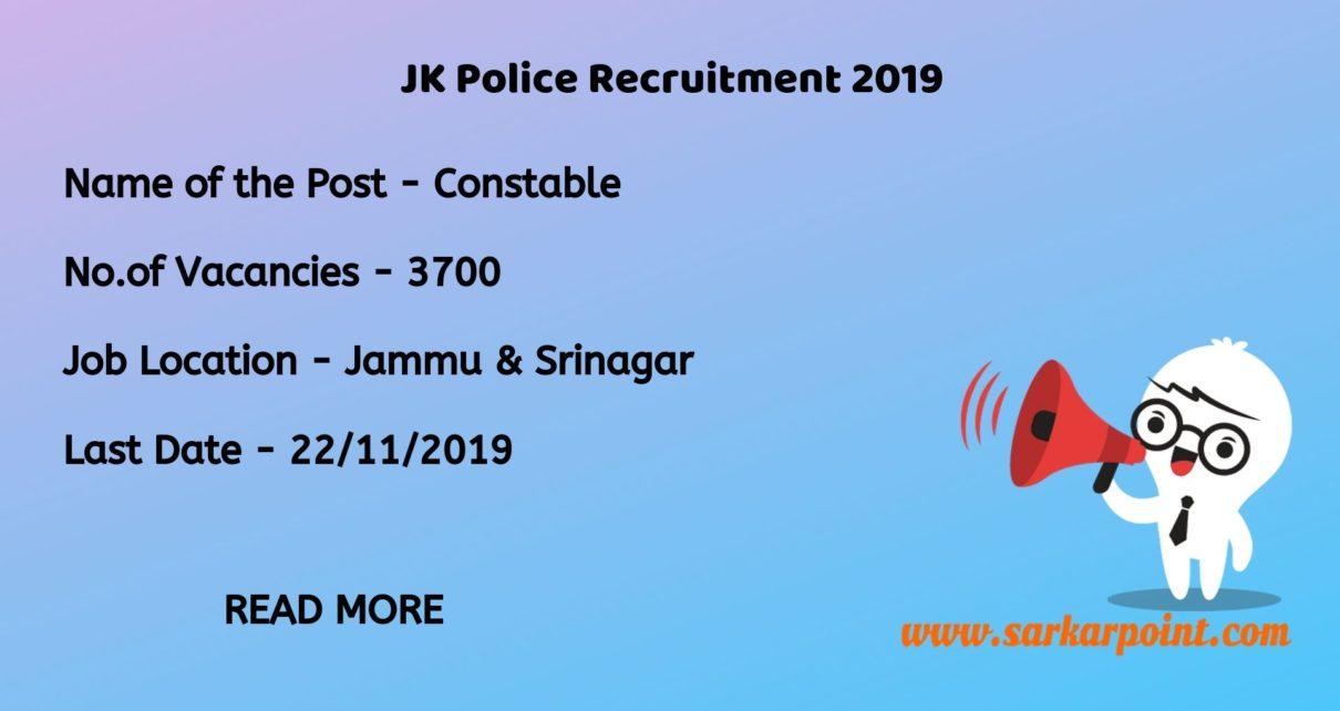 Jammu and Kashmir Police Constable Recruitment 2019