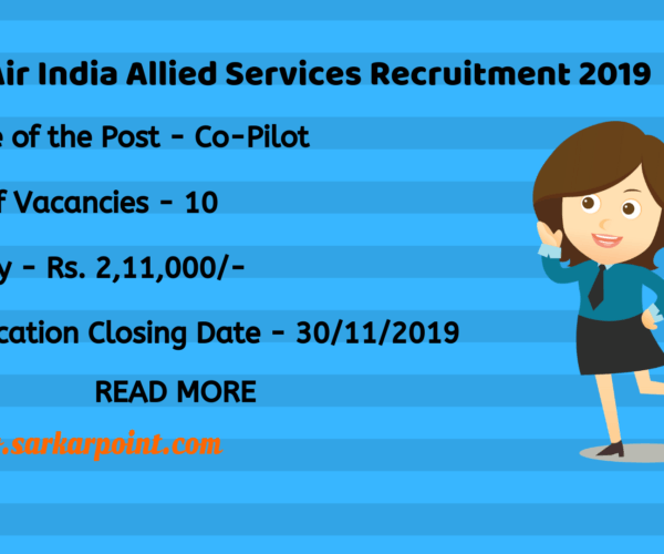 Air India Allied Services Limited Recruitment