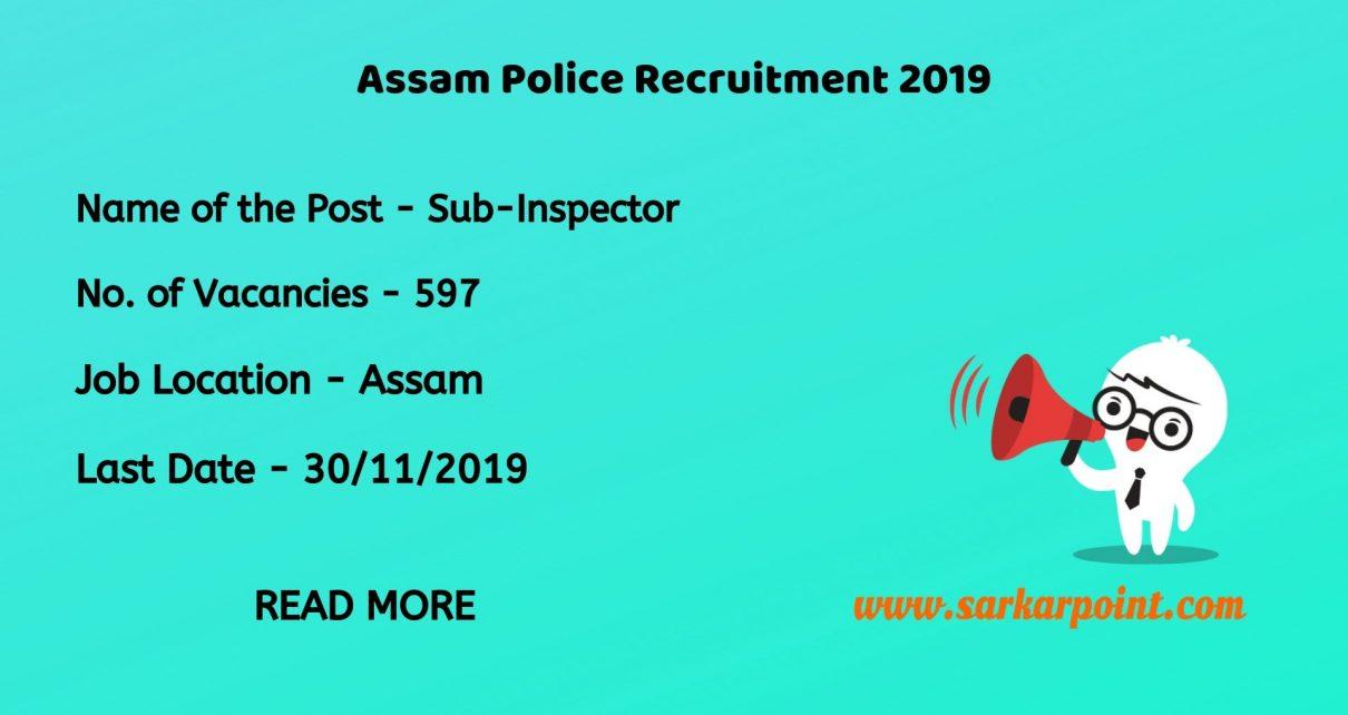 SLPRB Assam Police Sub Inspector Recruitment 2019