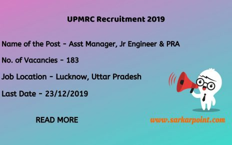 UPMRC Recruitment 2019