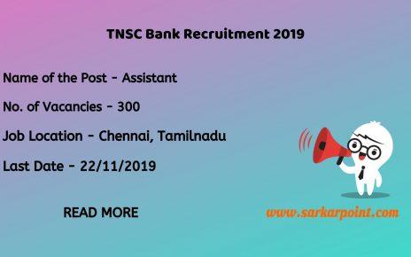 TNSC Bank Recruitment 2019