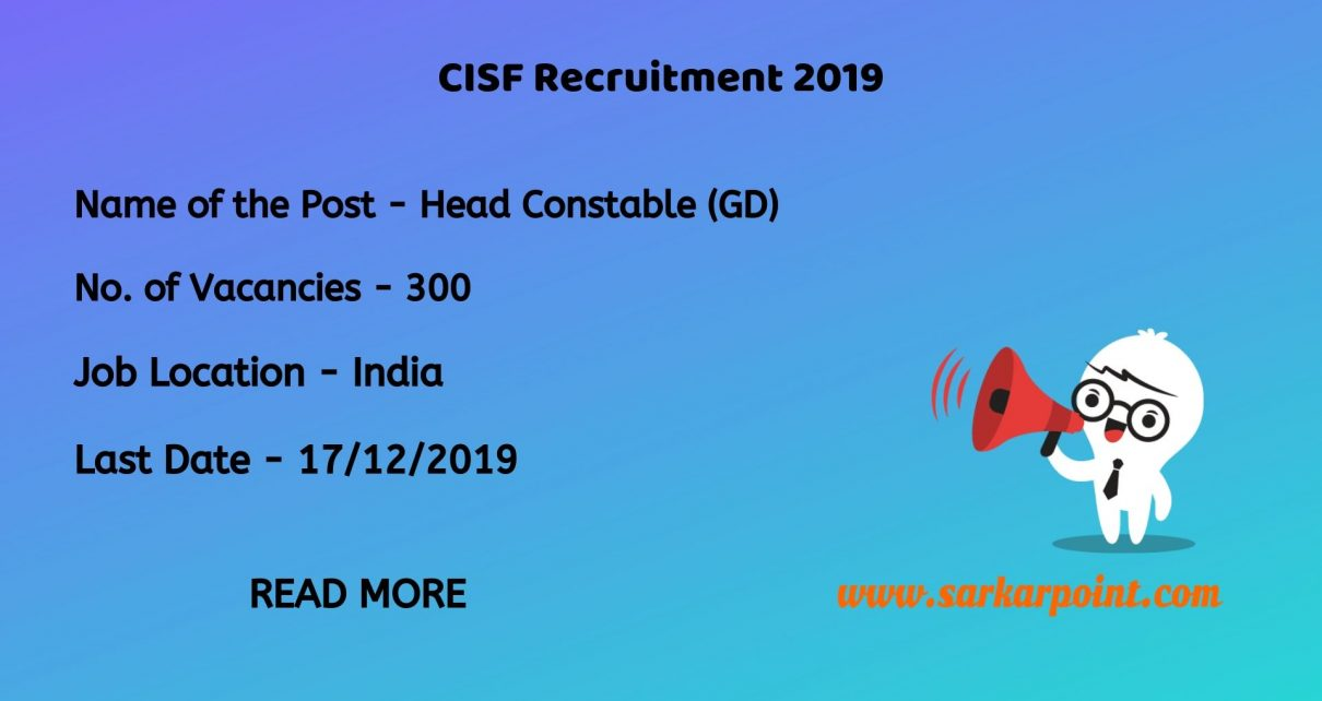 CISF Sports Quota Recruitment 2019
