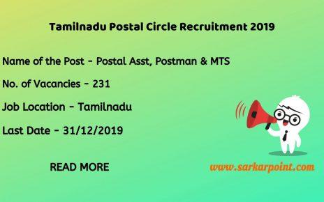 Tamilnadu Postal Circle Recruitment 2019 Application Form
