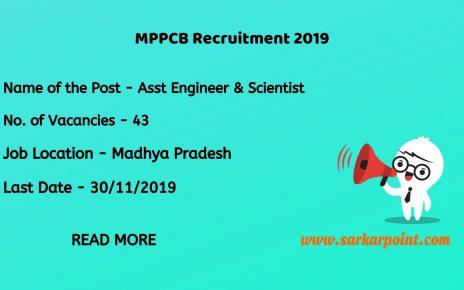Madhya Pradesh Pollution Control Board Recruitment 2019