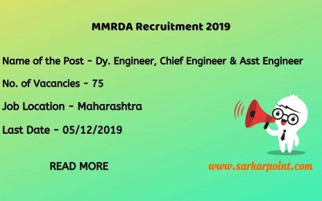 MMDRA Recruitment 2019